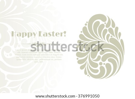Elegant template with pattern and ornamental Easter egg symbol. Design for greeting card, banner with calligraphic elements.  - stock vector