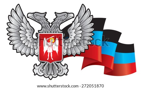 emblem and flag of the Donetsk people's Republic - stock vector