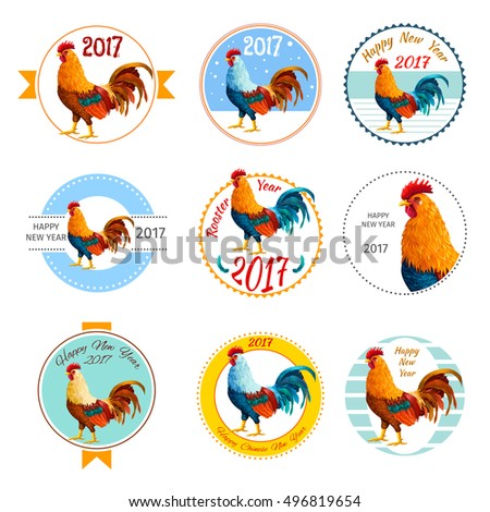 Emblems Chinese new year 2017 - Rooster Year.