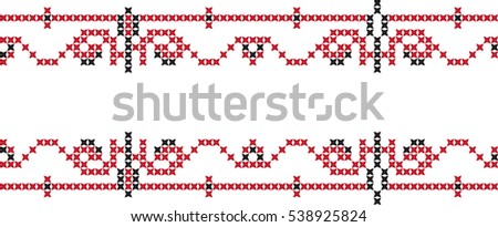 Embroidered cross-stitch pattern tape