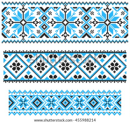 Embroidered old handmade cross-stitch ethnic Ukrainian pattern. Seamless winter ornament - stock vector