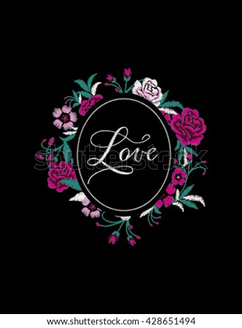 Embroidery for Fashion with Slogan - stock vector