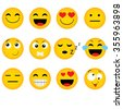 Emoticon. Vector style smile face icons  - stock vector