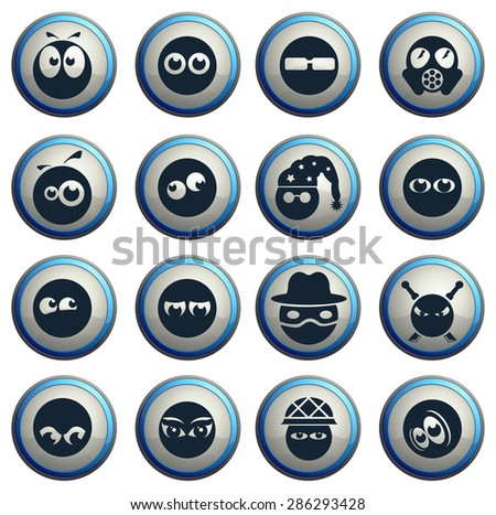Emotions and glances icons - stock vector