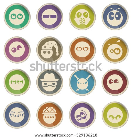 Emotions and glances vector icons - stock vector