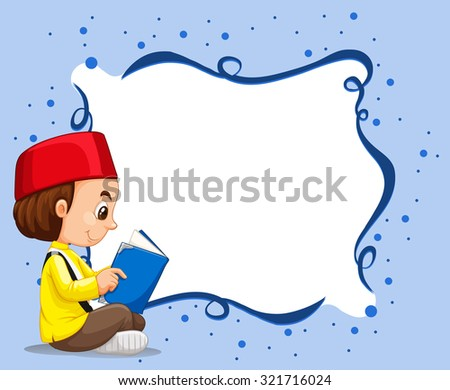 Empty border with muslim boy reading background illustration - stock vector