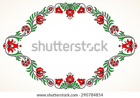 Empty frame with red and green traditional Hungarian floral motives - stock vector