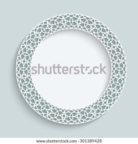 Empty plate with ornamental border, circle vector paper frame, eps10 - stock vector