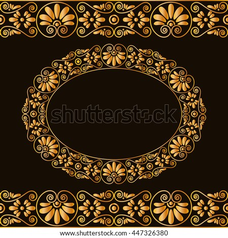 Empty round frame and borders. Greek traditional  stylization. In gold color isolated on dark background. Vector illustrations. - stock vector
