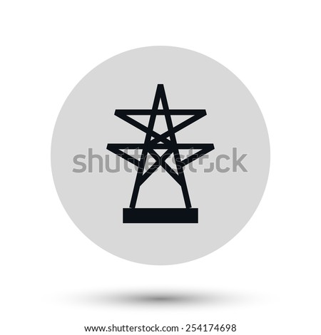 Energy, electricity, power icon - stock vector