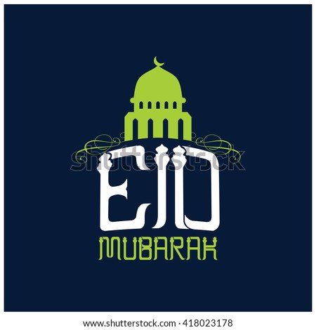 English Eid Mubarak Mosque Logo - stock vector