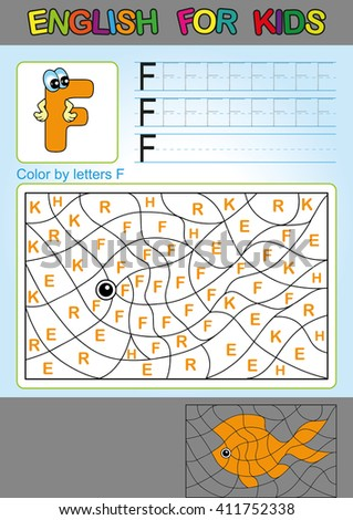 English for kids. Color by letters F. Coloring book for children. Spelling and games for kids. We study and write capital letters of the English alphabet - stock vector