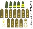 Epaulets, military ranks and insignia. Illustration on white background. - stock vector