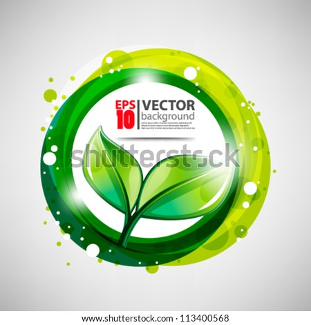eps10 abstract vector leaves design - stock vector