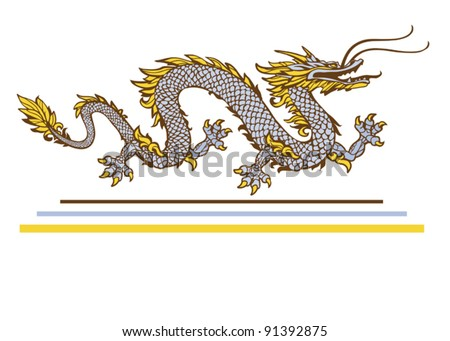 EPS 8/ Running a Chinese dragon - in three colors