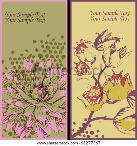 eps10 set of  2   hand drawn cards with  blooming flowers - stock vector