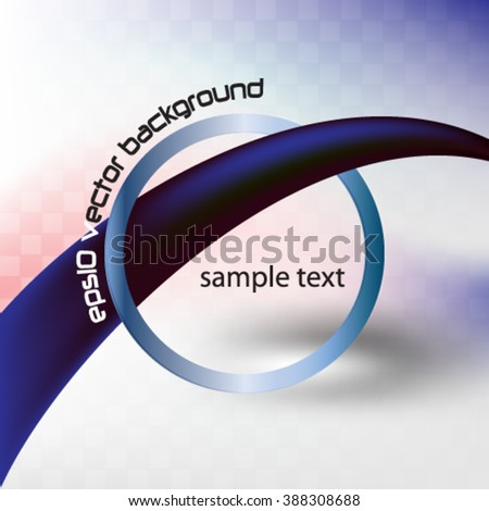 Eps10 vector abstract elegant banner with glossy circle for your text. corporate presentation concept. - stock vector