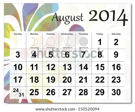 EPS10 vector file. August 2014 calendar. The EPS file includes the version in blue, green and black in different layers. Raster version available in my portfolio. - stock vector