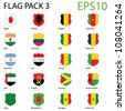 EPS10 Vector Shield Flags - Pack 3 - stock photo