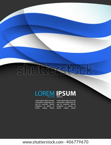 eps10 vector wave with intersecting shadows abstract corporate design - stock vector