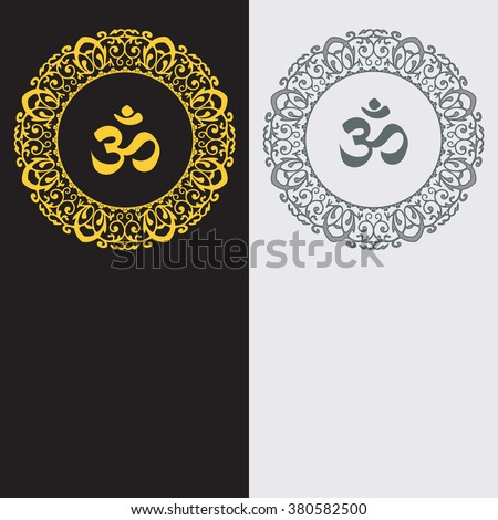 Esoteric sign symbol Ohm on black and white background  Vector Ohm. Flyer. Vector flat card. Om pattern  - stock vector
