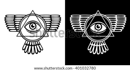 Esoteric symbol: winged pyramid, knowledge eye. The linear isolated drawing. Black and white option. - stock vector