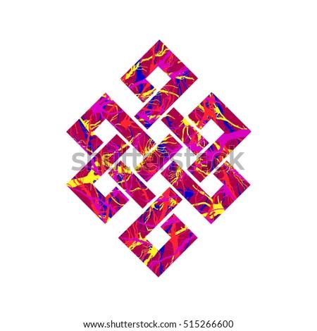 Eternity Knot Buddhist Symbol Vector Illustration Stock Vector