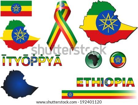 Ethiopia Icons. Set of vector graphic icons and symbols representing Ethiopia. The text says 'Ethiopia' in the Amharic language. - stock vector