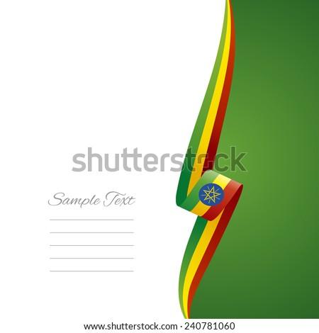 Ethiopia right side brochure cover vector - stock vector