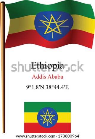 ethiopia wavy flag and coordinates against white background, vector art illustration, image contains transparency - stock vector
