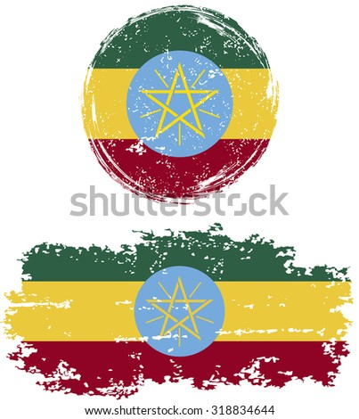 Ethiopian round and square grunge flags. Vector illustration. Grunge effect can be cleaned easily.  - stock vector
