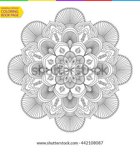 Ethnic decorative element vector mandala black and white, for coloring page. Mehndi lace tattoo. Oriental weave. The circular pattern.