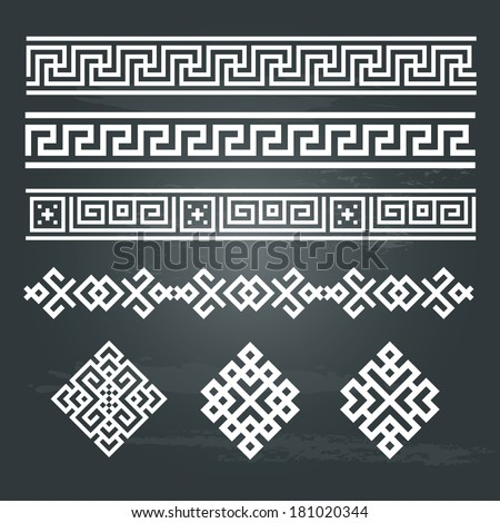 ethnic geometric design set. sign, border decoration elements in white color isolated on dark chalkboard background. vector illustration. Could be used as divider, frame, etc  - stock vector