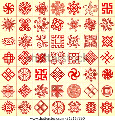 Ethnic geometric signs set. Set of icons with Slavic pagan symbols for your design. Vector illustration - stock vector