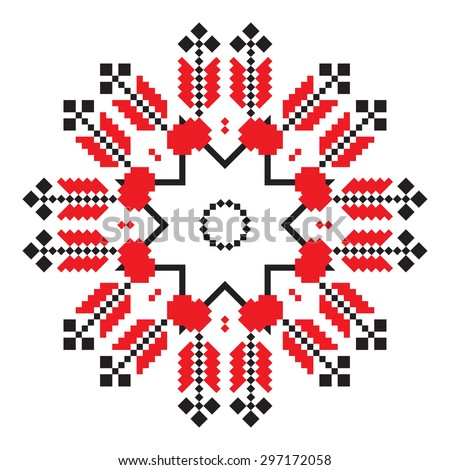 Ethnic ornament mandala geometric patterns in red and black colors on white background. Vector illustration. From collection of Balto-Slavic ornaments