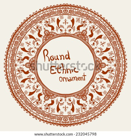 ethnic round frame, people are dancing and playing on a pipe - stock vector