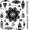 ethnic tribal design elements native american art - stock vector