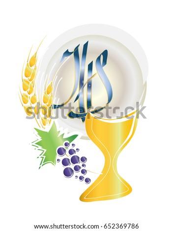 Eucharist Symbols Chalice Host Bread Wine Stock Vector 652369786