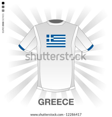 EURO 2008 SERIES - GREECE - stock vector