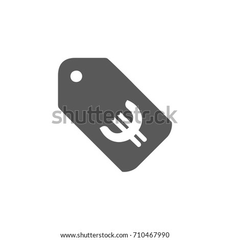 Euro Symbol European Currency Icon Euro Stock Vector 710467990