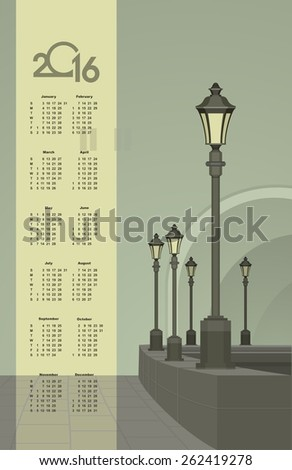 Evening city park or alley pavement with a series of lights on a sheet of calendar - stock vector