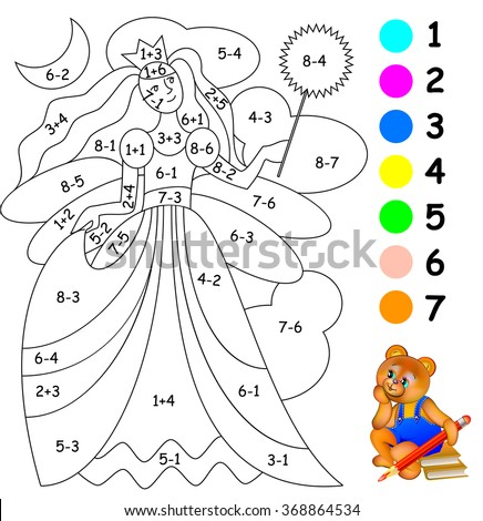 exercises for children needs to paint image in relevant color developing skills for counting - Pictures To Paint For Children