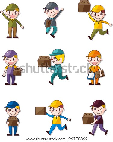 Express delivery people - stock vector