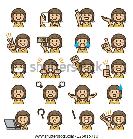 expression - stock vector