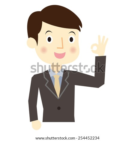 Expression of business man - stock vector