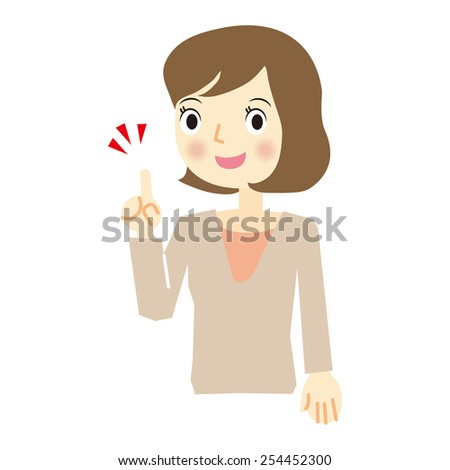 Expression of business woman - stock vector