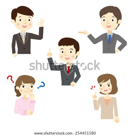 Expression set of businessman - stock vector