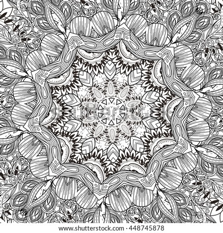 Exquisite mandala pattern design in black and white. Decorative elements - stock vector