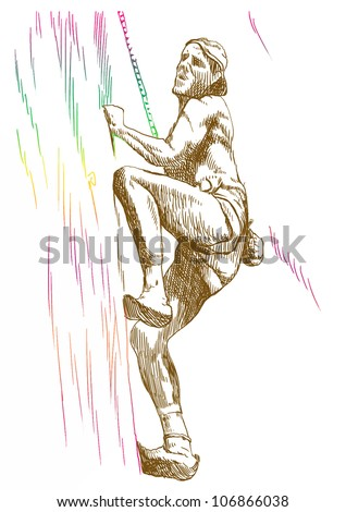 extreme positions in mountaineering, hand drawing converted to vector - stock vector