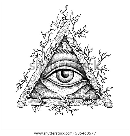 Eye Providence Masonic Symbol All Seeing Stock Vector 535468579